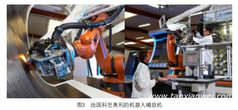 主要用于大型飞机机身段复材构件和类似零件铺放制造