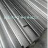 碳纤维叶片 风机叶片 叶片