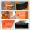 东莞橙色电木板 惠州橘色电木板 深圳防静电电木板厂家直销