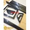 碳纤维外壳定制